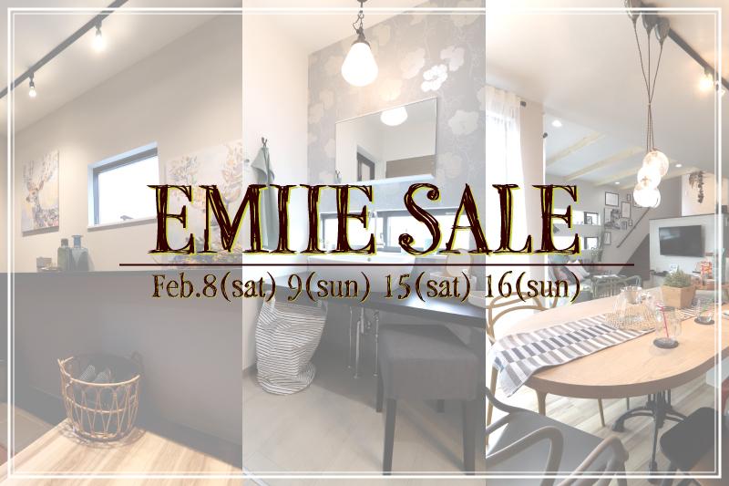 EMIIE 決算セール